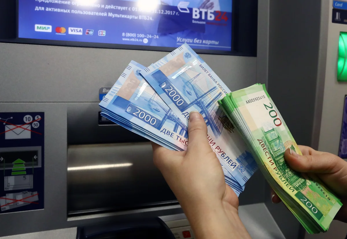 Как можно взять деньги без кредита