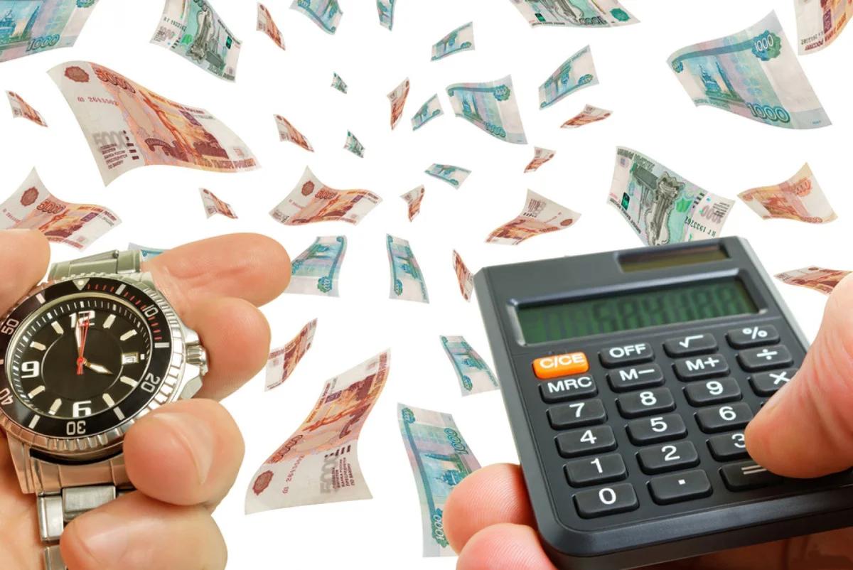 Что такое погашение кредита