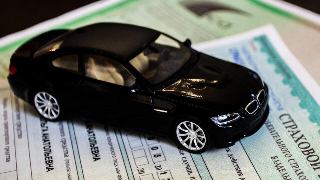 Что такое страхование автомобиля