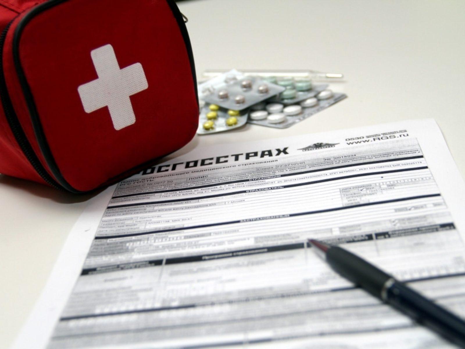 Что такое медицинское страхование