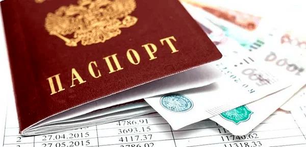 Как взять кредит по паспорту без справок