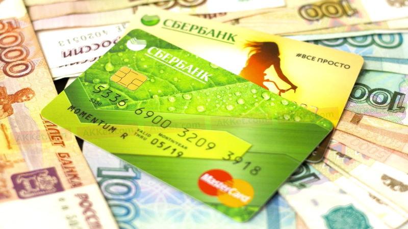 Как взять карту кредит без справок