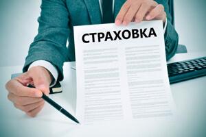 Как взять потребительский кредит без страховки