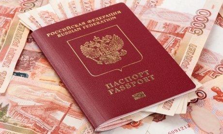 Как взять кредит без хозяина паспорта