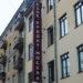 Как взять кредит в Москве
