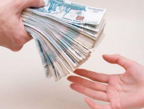 Как взять кредит без залога