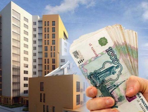 Как взять кредит под недвижимость