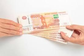 Как взять кредит какие условия