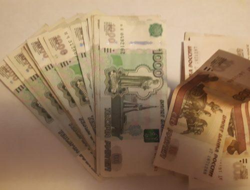 Как правильно взять кредит в Сбербанке