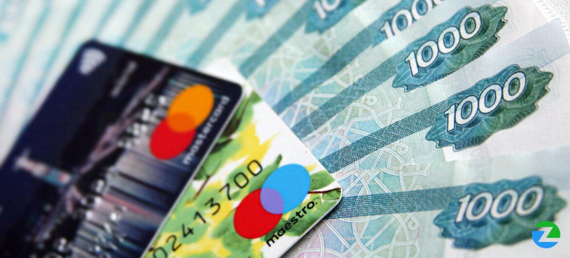 Как взять кредит без карты онлайн