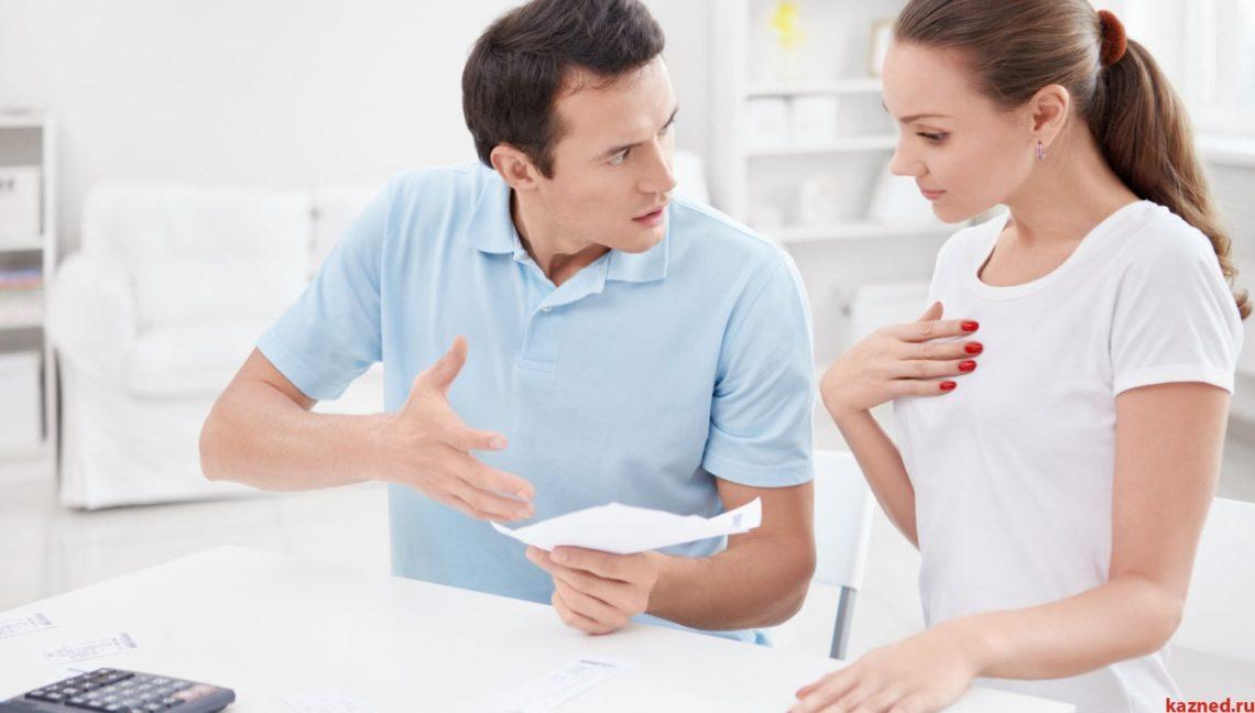 Как делится кредит взятый в браке