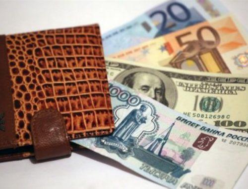 В каких валютах лучше хранить деньги