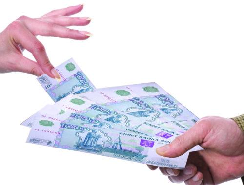 Взять деньги под проценты у частного лица без банка